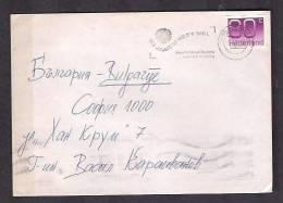 32-822 // BRIEF Aus NL To SOFIA (an V. KARAIVANOV Bfm-PRUEFER )  90 -ger Jahre - 1980-... (Beatrix)