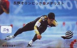 Telecarte PATINAGE Schaatsen EISLAUF SPEEDSKATING SKATING Phonecard Japon (103) TELEFOONKAART - Sport