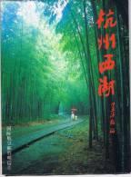 L-CH4 - CHINE Etui Avec 10 Cartes Entiers Postaux Pour La Poste Aérienne WEST LAKE IN HANGZHOU - 1949 - ... République Populaire