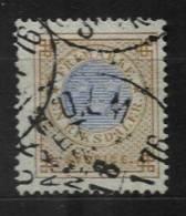 1 Riksdaler De 1872-85 Dentelé 14 - Oblitérés