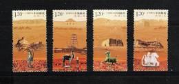 China 2012-19 Silk Road Stamps Camel Horse Map Relic Pagoda Buddha Cattle Jade Tea Pot Desert - Textile