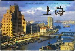 L-CH7 - CHINE Etui Avec 10 Cartes Entiers Postaux Pour La Poste Aérienne Vues De SHANGHAI - 1949 - ... République Populaire