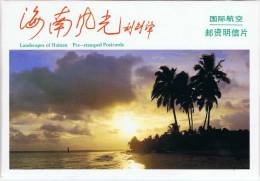 L-CH11 - CHINE Etui Avec 10 Cartes Entiers Postaux Pour La Poste Aérienne Paysages De La Province De HAINAN - 1949 - ... République Populaire