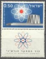 1960 Nuclear Reactor  HalfTAB Bale 195 / Sc 182 /Mi 216 MNH/neuf/postfrisch [gra] - Israel