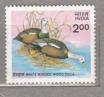 INDIA 1985 Fauna Birds Ducks Mi 1021 MNH (**) #15961 - Canards