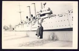 """ AURORA "" KRSTARICA       Military     Ship  Schiffe       Old Postcard - Warships"
