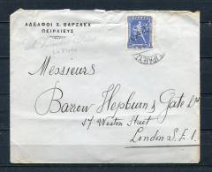 Greece 1923 Cover To London - Covers & Documents
