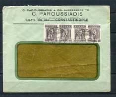 Greece 1923 Cover Strip Of 4.  C.Paroussiadis - Griekenland