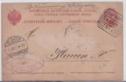 Entier Pologne - Poland - Polska - Postal Stationery Varsovie Warszawa 1901 - ....-1919 Provisional Government