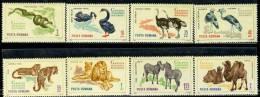 1964 Bucharest Zoo,Romania,Mi.2330-2337, MNH - 1948-.... Republics