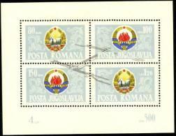 1965 Iron Gates Imperforated Souvenir Sheet,Romania,Mi.Bl 60,MNH - 1948-.... Republics
