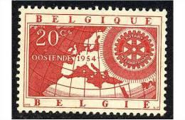 Belgique COB 952 ** - Neufs