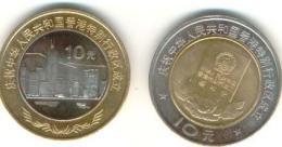 1997 CHINA HONG KONG RETUNR TO CHINA COMM.COIN - China
