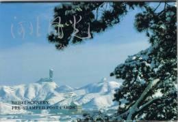 L-CH15 - CHINE Etui Avec 10 Cartes Entiers Postaux Pour La Poste Aérienne Paysages De La Province Du Hebei - 1949 - ... République Populaire
