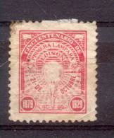 CINCUENTENARIO DE LA PRIMERA LAMPARA EDISON 1879-1929 VIÑETA RARISIME REPUBLICA ARGENTINA SOLD AS IS - Fantasy Labels