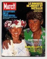 Paris Match 1823 4/5/1984 Johnny Hallyday, Anthony Quinn, Fiona Gelin, Tour Eiffel - Gente