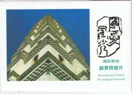 L-CH16 - CHINE Etui Avec 10 Cartes Entiers Postaux Pour La Poste Aérienne Paysages Du Ningxia - Postcards