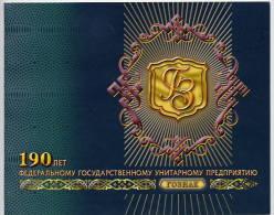 RUSSIA 2008 190th Anniversary Of Goznak Prestige Booklet MNH / **.  Michel Block 115 + 1452 - Unused Stamps