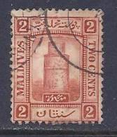 Maldive Is., Scott # 7 Used Minaret, 1909 - Maldives (1965-...)