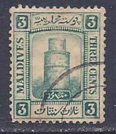 Maldive Is., Scott # 8 Used Minaret, 1909 - Maldives (1965-...)