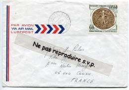 - Timbre Seul Sur Lettre BRAZAVILLE , Congo, Par Avion, Cachet Brazaville, 1976, Courrier à L´intérieur, TBE, Scans. - Congo - Brazzaville