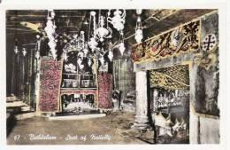 BETHLEHEM 67 SPOT OF NATIVITY - Palästina