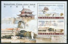 1996 Singapore Cina China Block MNH** -21 - Siam