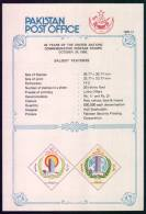 PAKISTAN 1985 MNH LEAFLET VERY RARE BROCHURE 40TH ANNIVERSARY OF THE UNITED NATIONS, UN, U.N