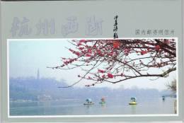 L-CH25 - CHINE Etui Avec 10 Cartes Entiers Postaux Vues Et Paysages WEST LAKE IN HANGZHOU - 1949 - ... République Populaire