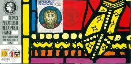 064 Carte Officielle Exposition Internationale Exhibition Düsseldorf 1990 France FDC Christ Wissembourg Alsace Tableau - Esposizioni Filateliche