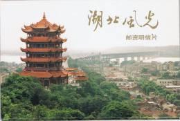 L-CH26 - CHINE Etui Avec 10 Cartes Entiers Postaux Vues Et Paysages De La Province Du HUBEI - 1949 - ... République Populaire