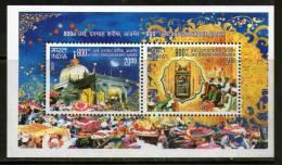 India 2012 Dargah Sharif, Ajmer Urs Festival Islam Religion M/s  MNH - Islam