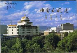 L-CH28 - CHINE Etui Avec 10 Cartes Entiers Postaux Paysages De La Mongolie Intérieure - Postcards