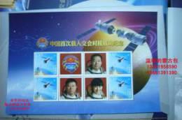 2012 CHINA SHEN ZHOU IX SPACESHIP GREETING SHEETLET III - Espace