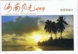L-CH30 - CHINE Etui Avec 10 Cartes Entiers Postaux Vues Et Paysages De La Province Du HAINAN - 1949 - ... République Populaire