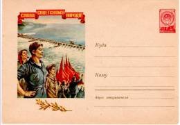 USSR RUSSIA CCCP 1958 Postal Stationery Mint Cover / Ganzsachen WORKER INDUSTRY - Non Classificati