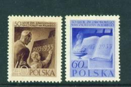 POLAND  -  1955  Teachers Union  Mounted Mint As Scan - 1944-.... Republic