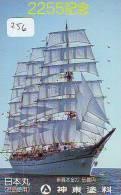 Télécarte Japon * BATEAU VOILIER * Sailing SHIP (256) Phonecard Japan * SCHIFF * Segelschiff * Zeilboot  YACHT - Barche