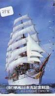 Télécarte Japon * BATEAU VOILIER * Sailing SHIP (258) Phonecard Japan * SCHIFF * Segelschiff * Zeilboot  YACHT - Boten