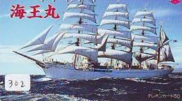 Télécarte Japon * BATEAU VOILIER * Sailing SHIP (302) Phonecard Japan * SCHIFF * Segelschiff * Zeilboot * YACHT - Boats