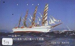 Télécarte Japon * BATEAU VOILIER * Sailing SHIP (313) Phonecard Japan * SCHIFF * Segelschiff * Zeilboot * YACHT - Boten
