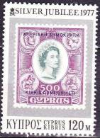 CYPRUS 1977 Silver Jubilee Of Queen Elisabeth II 120 Mills Vl. 292 MNH - Nuovi