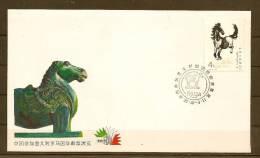 """Cina 1985 Mondiale Di Filatelia """"ITALIA 85"""" - 1949 - ... People's Republic"""