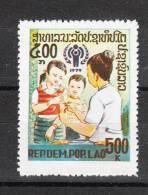 Laos   -   1979.  La Vaccinazione Infantile.  The Infant  Vaccination.  MNH - Medicina