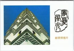 L-CH32 - CHINE Etui Avec 10 Cartes Entiers Postaux Paysages Du Ningxia - 1949 - ... République Populaire