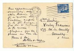 5 F Gandon (Y.T. 719B) Seul Sur CP - 24 VI 1948 De Lourdes - France