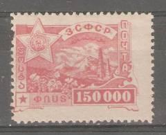 1923 Caucaso - 150000  R  Cat.Unificato N. 12 Mh