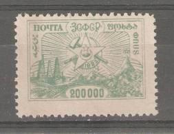 1923 Caucaso - 200000  R  Cat.Unificato N. 13 Mh