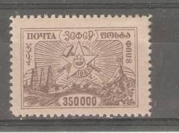 1923 Caucaso - 350000  R  Cat.Unificato N. 15 Mh