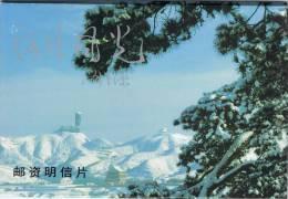 L-CH36 - CHINE Etui Avec 10 Cartes Entiers Postaux Paysages Du HEBEI - 1949 - ... République Populaire